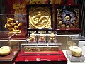 HK TST night Nathan Road Park Lane Shopper's Boulevard Sept-2012 Chow Sang Sang dragon gold.JPG