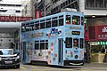 HK Tramways 1 at Cleverly Street (20190127154537).jpg