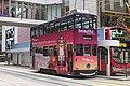 HK Tramways 64 at Ice House Street (20181212103201).jpg