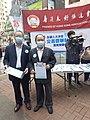 HK Wan Chai Johnston Road visitors 愛國者治理香港 Patriots governing Hong Kong March 2021 SS2 02.jpg