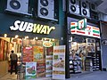 HK Wan Chai evening Stone Nullah Lane Subway food shop n 7-11 shop April-2011.JPG