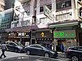 HK YTM 佐敦 Jordan Road 白加士街 Parkes Street building shops 柯士甸道 Austin Road February 2020 SS2 20.jpg