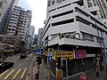 HK tram view 堅尼地城 Kennedy Town 吉席街 Catchick Street Sands Street Harbour View Garden October 2019 SS2 02.jpg