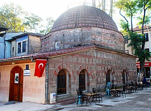 Haji Özbek Mosque - Image: Hacı Özbek Camii