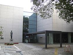 Hamamatsu City Central Library.jpg