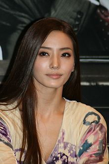 Han Chae-Young in September 2009 (2).jpg