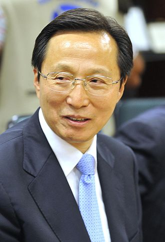 Han Changfu - Image: Han Changfu