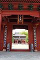 Hangzhou Kongmiao 20120518-04.jpg