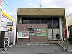 Hannan Ozaki Post office.jpg