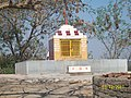 Hanunman Mandir at F. C. Hill - panoramio.jpg