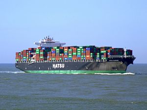Hatsu Courage p1 approaching Port of Rotterdam, Holland 04-Aug-2007.jpg