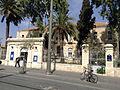 Health ministery Jerusalem Jaffa street.jpeg
