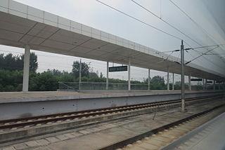 Hefei Beicheng railway station Railway station in Hefei, Anhui