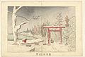 Het Hakone heiligdom in de sneeuw-Rijksmuseum RP-P-1988-286.jpeg