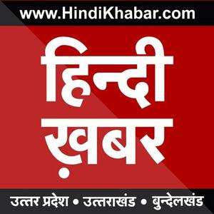Hindi Khabar.png