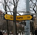 Historical fingerpost at filmmaking of 'Black Thursday' on crossway of ulica Świętojańska and Aleja Józefa Piłsudskiego in Gdynia - 4.jpg