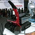 Honda HSL 2511 snow thrower front-left 2013 Tokyo Motor Show.jpg