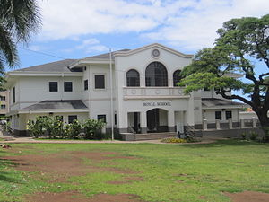 Royal School (Hawaii) - Current administration/library building erected in 2000, designed to resemble earlier building demolished to accommodate new highway