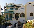 Hotel Anastasia Princess - Perissa - Santorini - Greece - 05.jpg