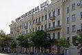 Hotel Moscowskaya Rostov.jpg