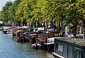 Houseboats at Prinsengracht seen from Reguliersgracht Amsterdam 2017-09-13-6635.jpg