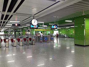 Huangcun Station Concourse.JPG