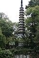 Huayanjing Pagoda (华严经塔) on Gushan, Hangzhou.jpg