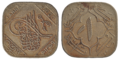 Hyderabad - One Anna - Osman Ali Khan - 1359 AH Copper-Nickel - Kolkata 2016-06-29 5355-5356.png