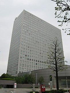 IBM Hakozaki Facility building in Tokyo, Japan