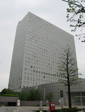 IBM Hakozaki Facility - IBM Hakozaki Facility
