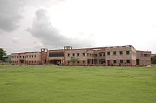IIITM Frontal view.JPG