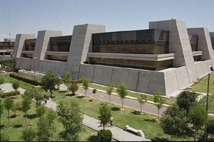 National Institute of Statistics and Geography (Mexico) - INEGI's headquarters.