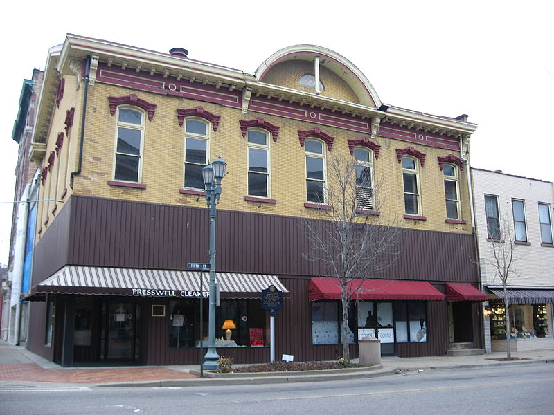 File:IOOF building in East Liverpool.jpg