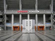 横浜国際総合競技場 - Wikipedia