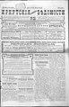 Igv 1901 255.pdf