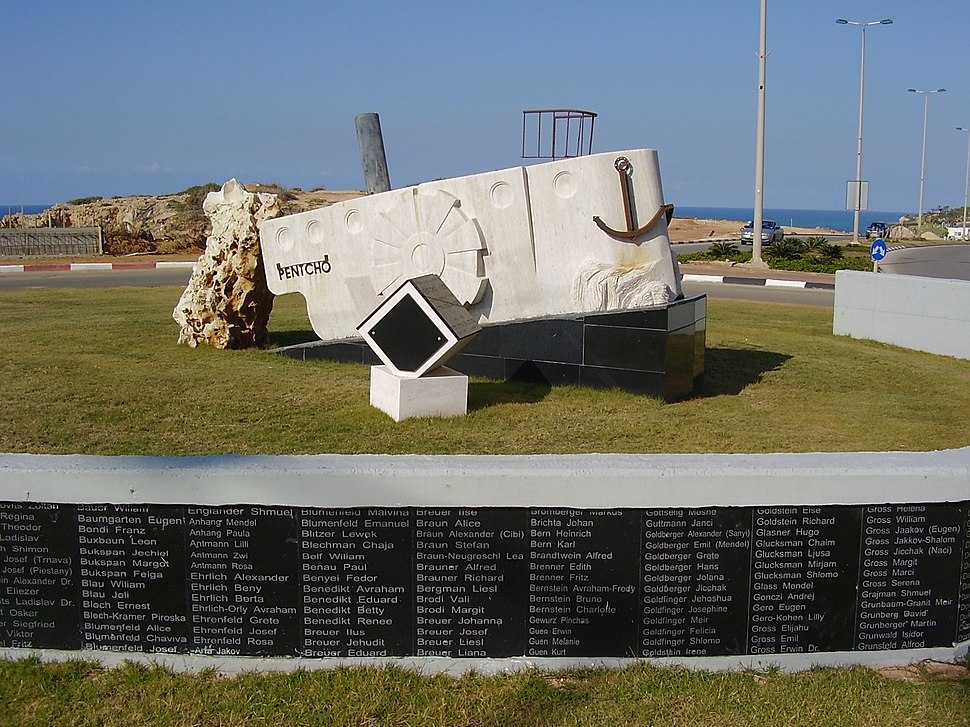 "Immigrant Ship ""Pencho"" Memorial in Netanya, Israel"