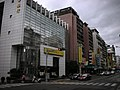 In front of Tianmu Branch, Cathay United Bank 20080612.jpg