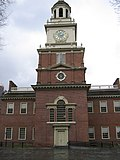 Independence hall 1 bs.jpg