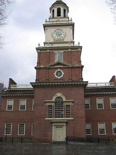 File:Independence hall 1 bs.jpg