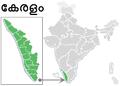India-kerala-labelled-green-grey.png
