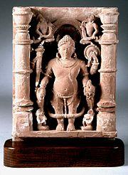 Indian - Dwarf Form of Vishnu - Walters 25260.jpg