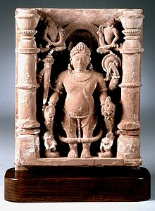 Indian - Dwarf Form of Vishnu - Walters 25260.jpg