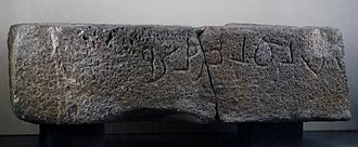 Nabataean Aramaic - Fragment from a dedicatory inscription in Nabataean script to the god Qasiu.