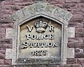 Inscription on the old police station, dated 1873 - geograph.org.uk - 1729170.jpg