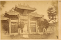 Internal Gate (Lingxing Men) in a Confucian Temple (Wen Miao). Hanzhong, Shaanxi Province, China, 1875 WDL2091.png