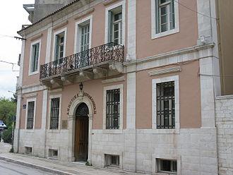 Municipal Art Gallery of Ioannina - Image: Ioannina Municipality Gallery, Greece