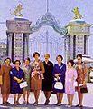 Iranian Women Parliamentarians 1970s.jpg