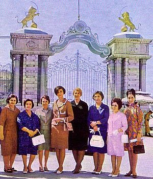 Women's rights movement in Iran - Women Parliamentarians of Iran in front of the gate of the Iranian Parliament (Baharestan), mid 1970s