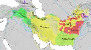 Iranian languages language family