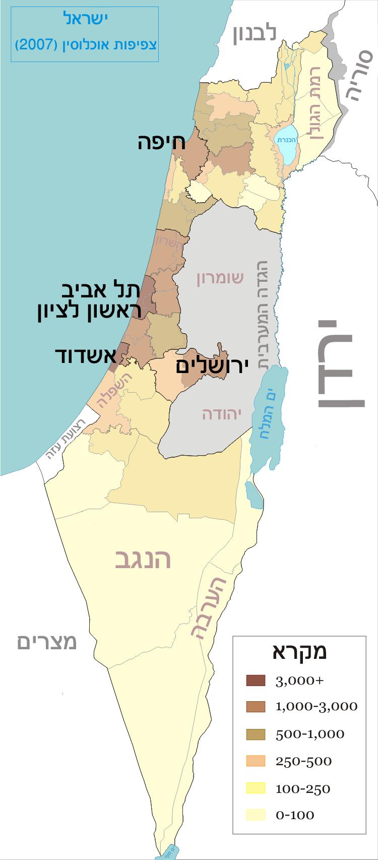 Israel population density he